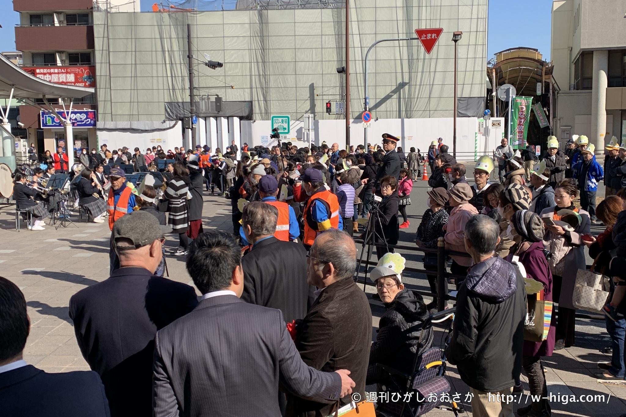 つなげ放出 夢に向かって走れ!放出駅周辺で、JRおおさか東線全線開通1週間前イベント