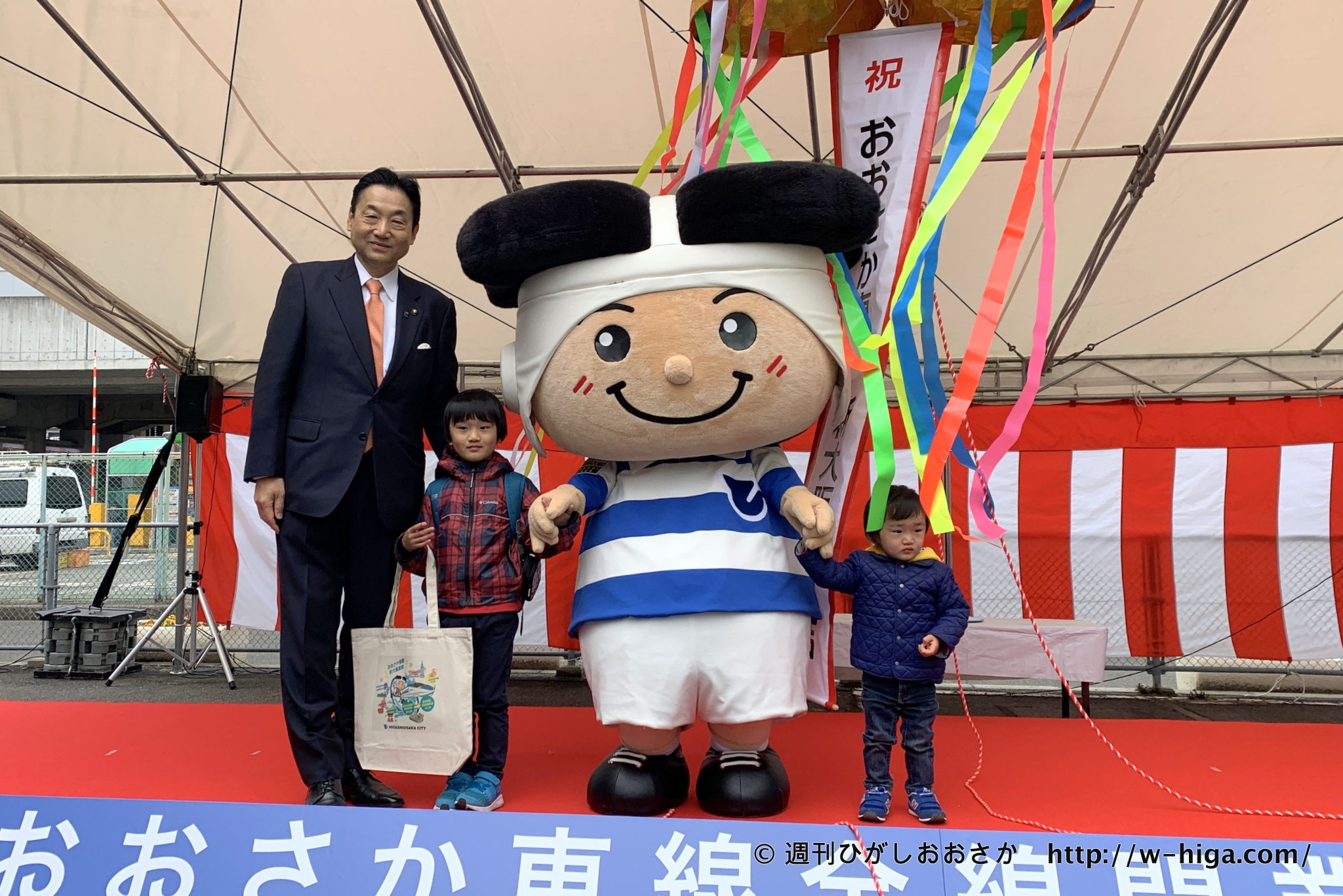 JRおおさか東線が全線開通!東大阪市民的にどれくらい待っていたかを式典取材を通じて書いてみました。