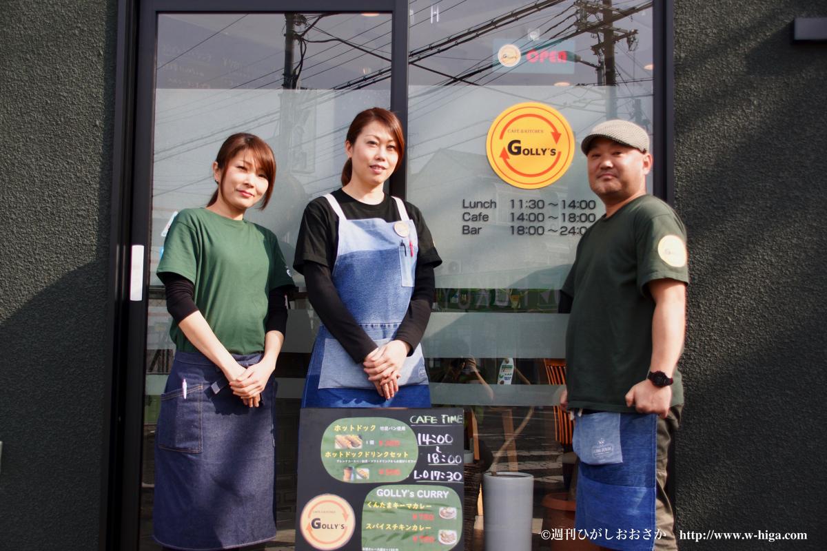 食堂・カフェ・バル。3つの顔を持つお店 CAFE & KITCHEN GOLLY'S(ゴリーズ)