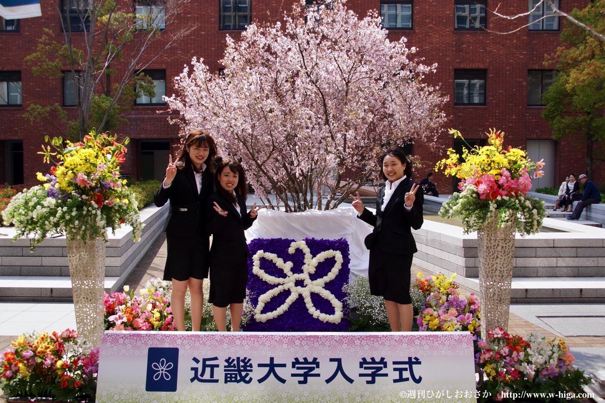みるきーに会えちゃった!ホッケー梶間、近大入学式で元NMB48渡辺美優紀のサプライズに興奮