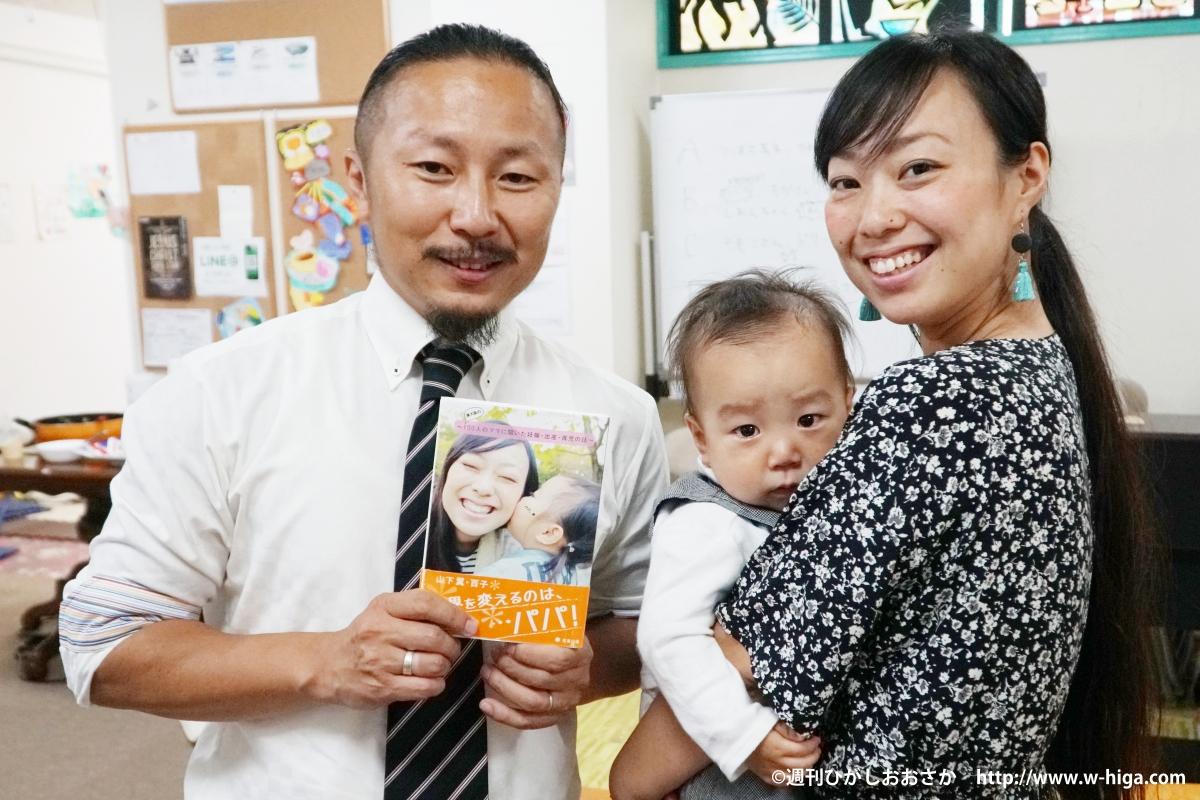 野田市長が帯を書いた!東大阪の100人のママの声を集めた本が出版