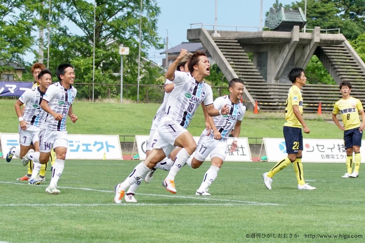 FC大阪 令和初勝利!松江シティFCに3-0で快勝 前半戦最終節を勝利で折り返す