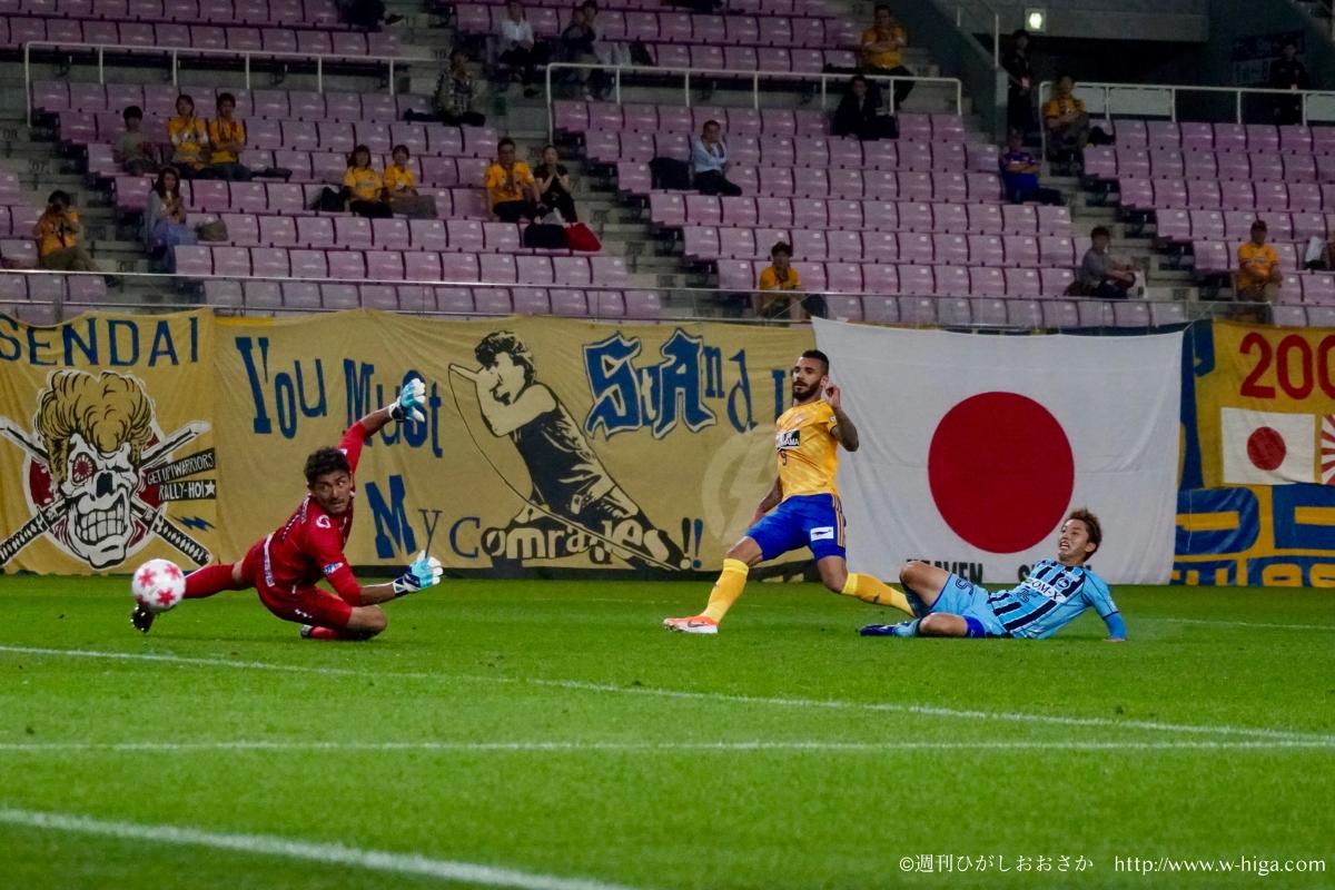 FC大阪 ホッケー梶間、天皇杯2回戦を応援するため仙台まで行ってきちゃいました。試合は1-4とJリーグとの差を痛感。