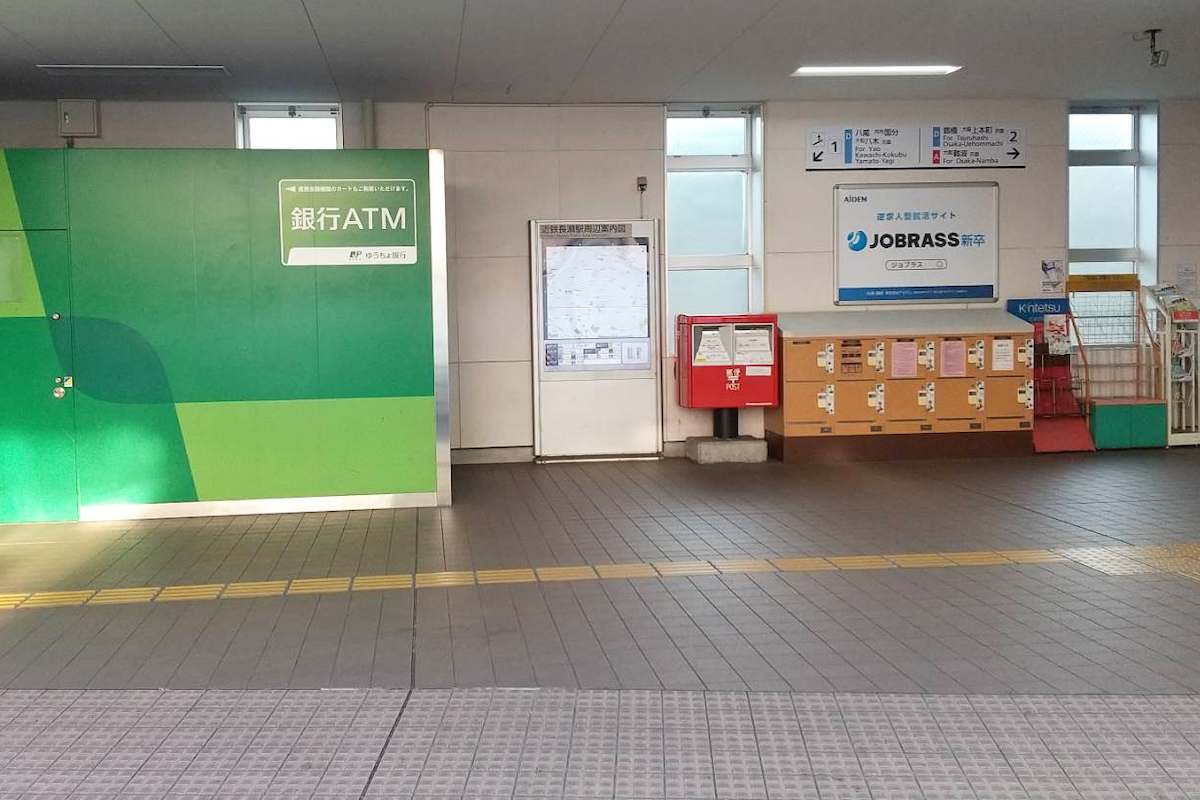 Atm 紀陽 銀行