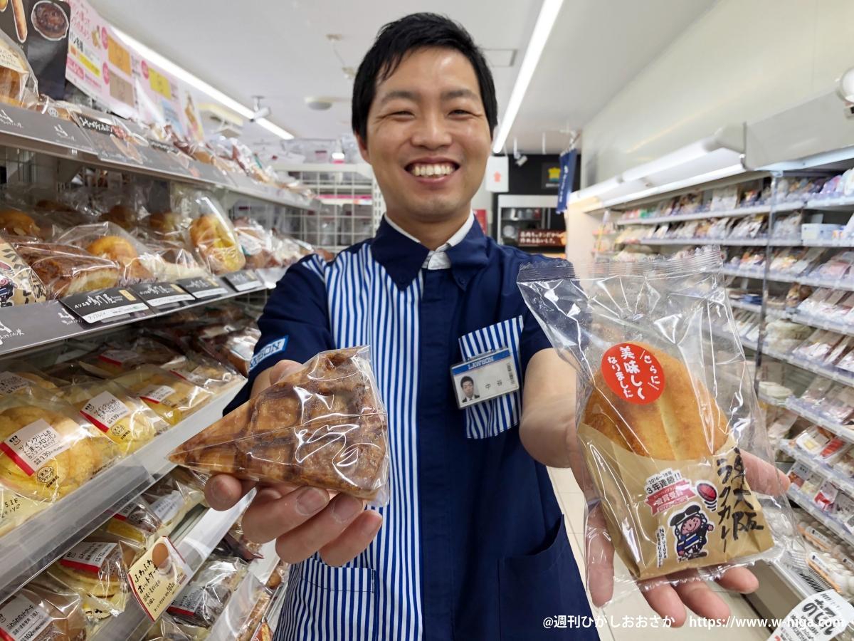 鳴門屋のパンがローソンの陳列棚に!5/13から東大阪的夢の共演はじまる