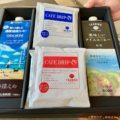 ホッケー梶間、田代珈琲と五條堂で父の日に初めてプレゼントを買う