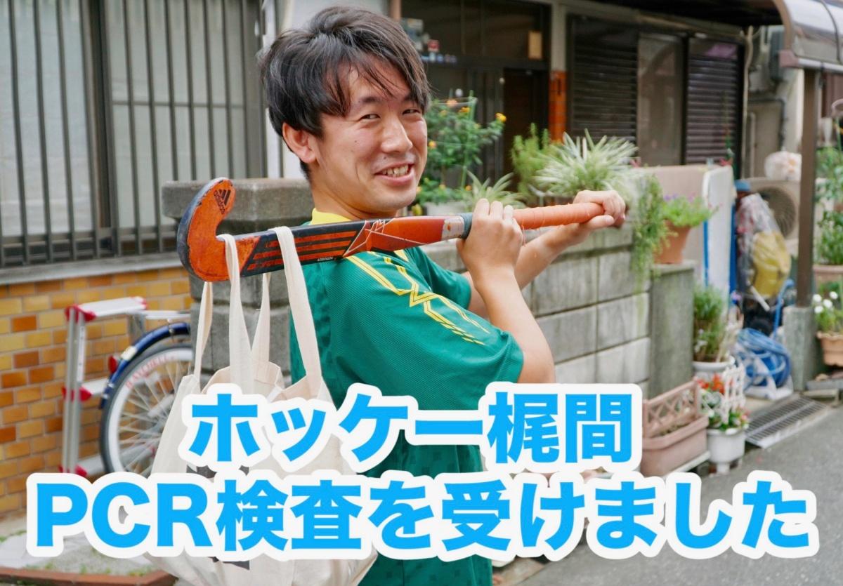 の コロナ 風邪 ただ 新型コロナなんかただの風邪とか武田邦彦は言いますけど、バカですか?