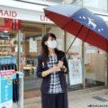 東大阪の忘れん坊たちへ捧ぐ!近鉄奈良線で傘のシェアリングサービスが開始されたぞ!