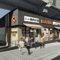 若江岩田に帰ってくる!肉のダイリキがひとり焼肉店を引っさげて9月15日に帰還