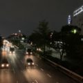 春宮歩道橋 〜まず密にならない東大阪名所案内05〜