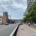 【解答付き】2020年9月16日の東大阪クイズ