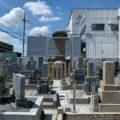 山口重信の墓 〜まず密にならない東大阪名所案内11〜