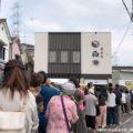 白穂石切店が堂々のオープン!あの若江岩田の和菓子屋が、改革し未来へ羽ばたく様を見た