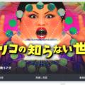 10/6のMBS系TV番組「マツコの知らない世界」に鳴門屋の東大阪ラグカレーが登場するようです