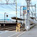 【解答付き】2020年10月7日の東大阪クイズ
