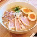 布施に体験型ラーメン店がやってきた!島田製麺食堂鶏白湯専門店オープン