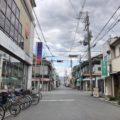 【解答付き】2020年11月1日の東大阪クイズ