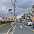 【解答付き】2020年11月4日の東大阪クイズ