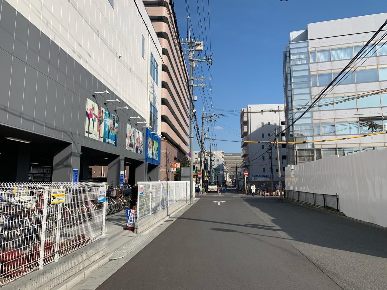 小阪 Nas
