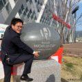 花園の記念撮影スポット誕生 RWC2019開催を記念する石造りのモニュメントを東大阪のねじ屋さんが寄付