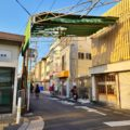 【解答付き】2021年1月22日の東大阪クイズ