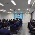 F.C.大阪2021年シーズン始動 ホッケー梶間、今シーズンの注目選手はMF町田蘭次郎