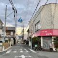 【解答付き】2021年1月19日の東大阪クイズ