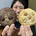 スイーツで乗り切る東大阪1週間19 ジョージベーカリーのクッキーがおいしすぎて60個買いました ほか