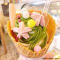 スイーツで乗り切る東大阪1週間23 モンガトウ・トレントに桜前線。ビアードパパはクッキー&クリームがついに来た!