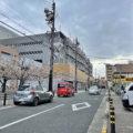 【解答付き】2021年4月2日の東大阪クイズ