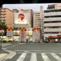 【解答付き】2021年4月6日の東大阪クイズ
