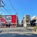 【解答付き】2021年4月7日の東大阪クイズ