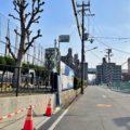 【解答付き】2021年4月15日の東大阪クイズ