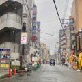 【解答付き】2021年5月5日の東大阪クイズ