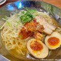 週刊東大阪ラーメンニュースmini 「まこと屋」の夏は盛岡冷麺で決まり!