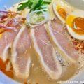 週刊東大阪ラーメンニュースmini 「島田製麺食堂」でシビカラを食べていい汗かきましょう!