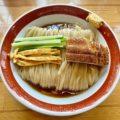 週刊東大阪ラーメンニュースmini 「麺や清流」で今年も冷やし中華が始まる