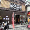 週刊東大阪ラーメンニュースmini 近大通りのラーメン激戦区に、足壱(たすいち)現る!麺と丼の二本柱です