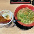 週刊東大阪ラーメンニュースmini ホッケー梶間流!近大通り「足壱」のおすすめの食べ方を教え〼