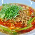 週刊東大阪ラーメンニュースmini やす田の7月限定メニュー「台湾ロー麺」はハイレベルな料理である