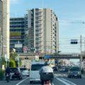 【解答付き】2021年7月22日の東大阪クイズ