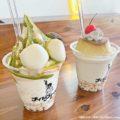 東大阪スイーツニュース ナイトフィーバーな背徳感!吉田に夜型ソフトクリーム専門店現る