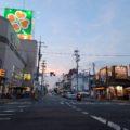 【解答付き】2021年8月3日の東大阪クイズ