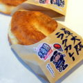 いよいよ明日(9/26)!東大阪秋のカレーパンまつりin天六 カレーパンラインナップが決定