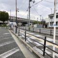 【解答付き】2021年9月16日の東大阪クイズ