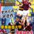 [ラグビー]6/5 第40回 大阪府ラグビーカーニバル