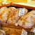 しっとりもっちりハードなパン「パン・ド・ロデヴ」は新石切にあり