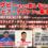 10/12RWC観戦イベントに、近鉄ライナーズ・野中翔平選手が緊急参戦!台風の日はタヴァンに集合