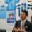 FC大阪吉澤会長にインタビュー1 サッカーとの出会いとブラジルでの経験